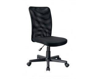 Chaise de bureau tylo noir bureau louis bureaus