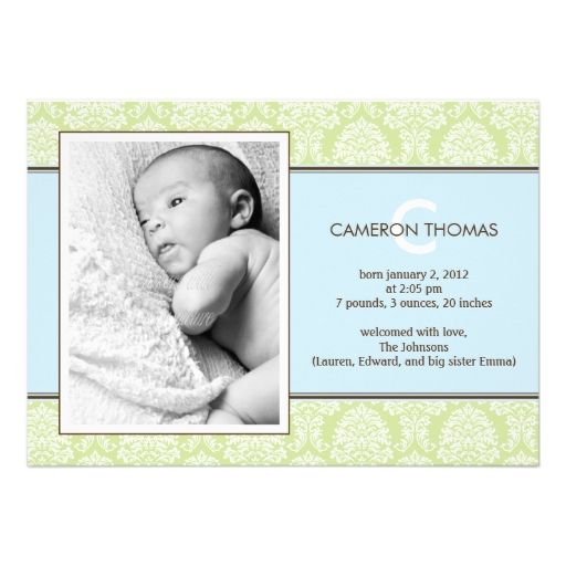 Lovely Damask Baby Boy Birth Announcement