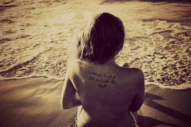 51 Deadliest Predator Tattoo Designs Ideas For Men: Pin By Felipo Bellini On Educação Infantil