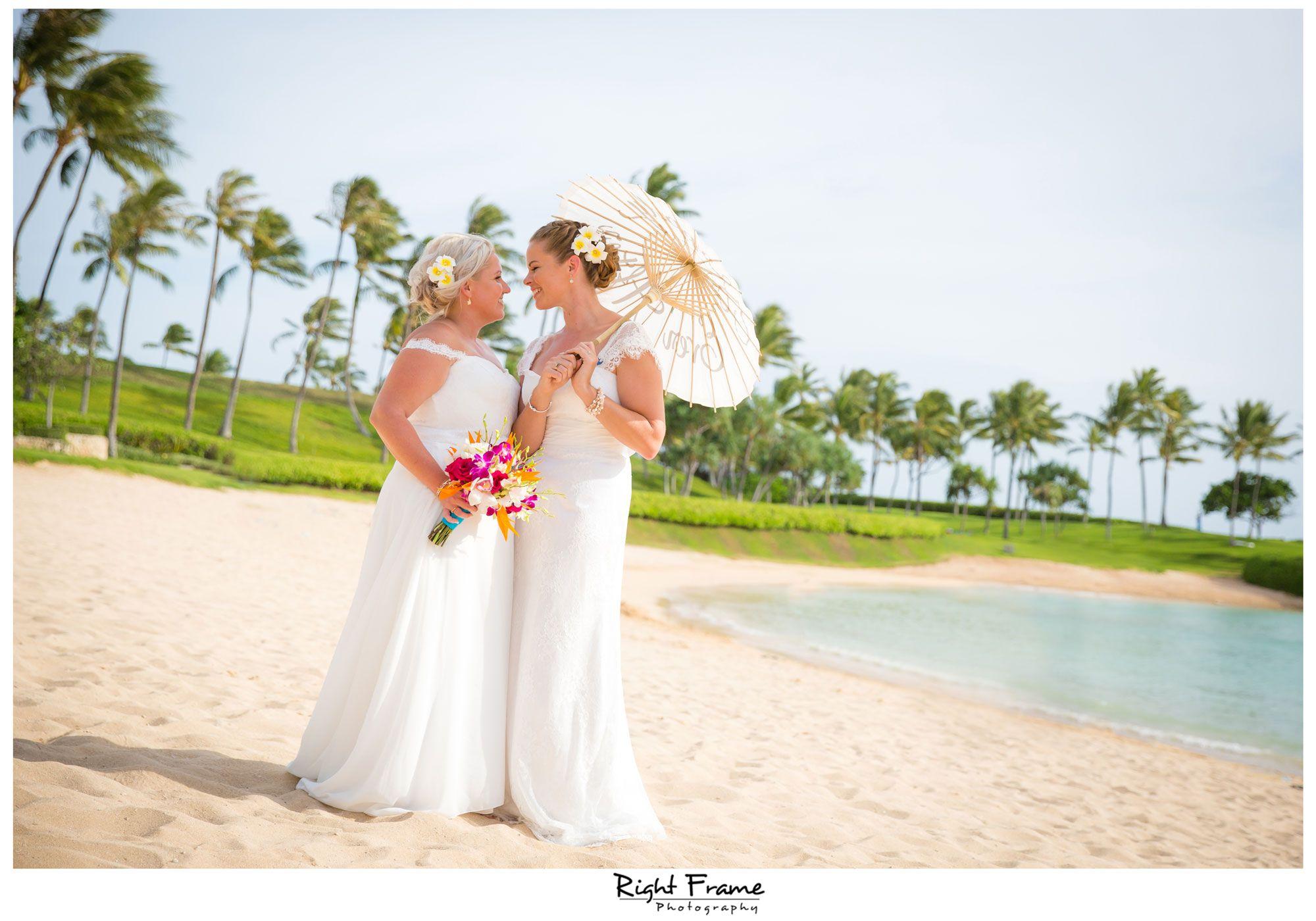 Rightframe paradise cove disney aulani resort hawaii