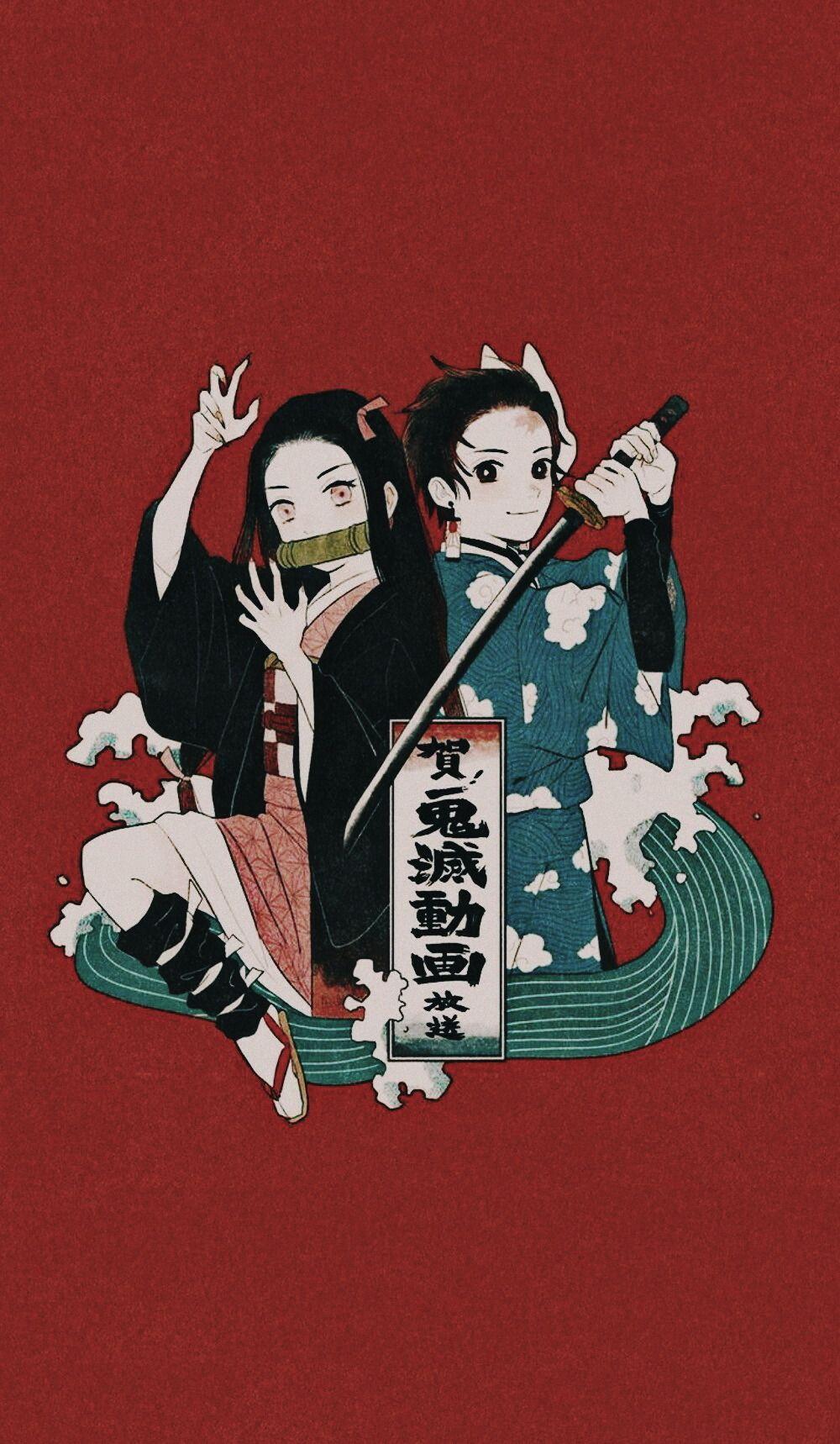 Kimetsu No Yaiba Wallpaper 4k For Phone Cool wallpapers
