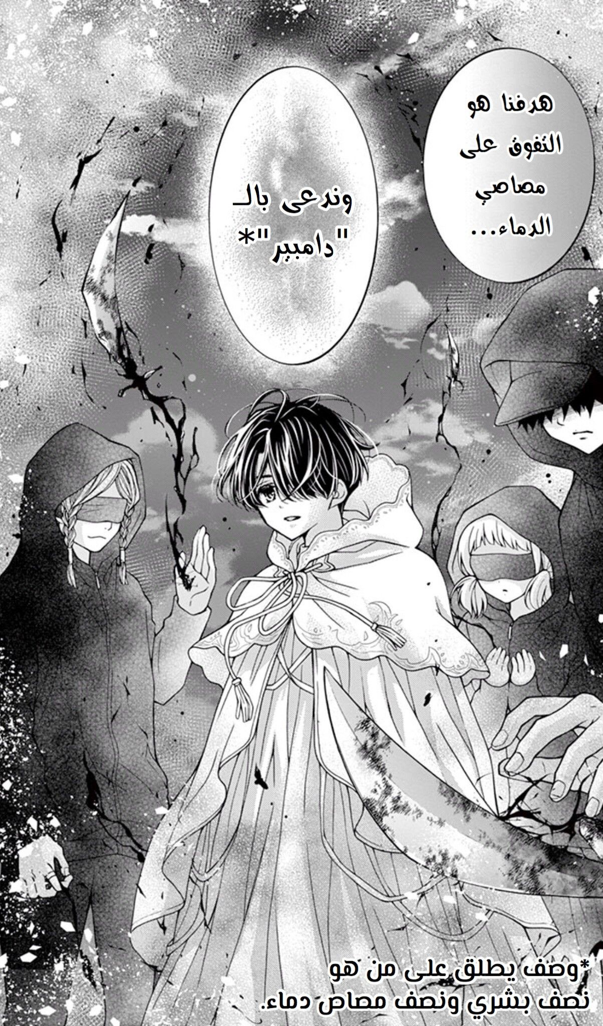 Pin by Hiba_chi13 on Manga in 2020 Movie posters, Poster