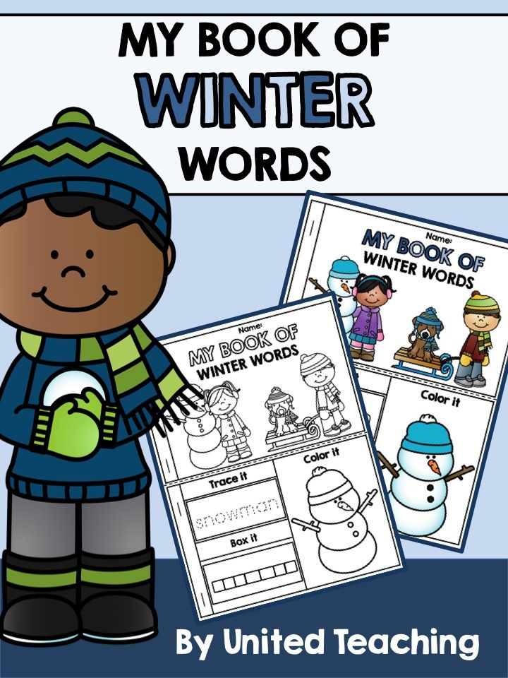 My Book of Winter Words >> Trace the word, box the word, and color the picture.