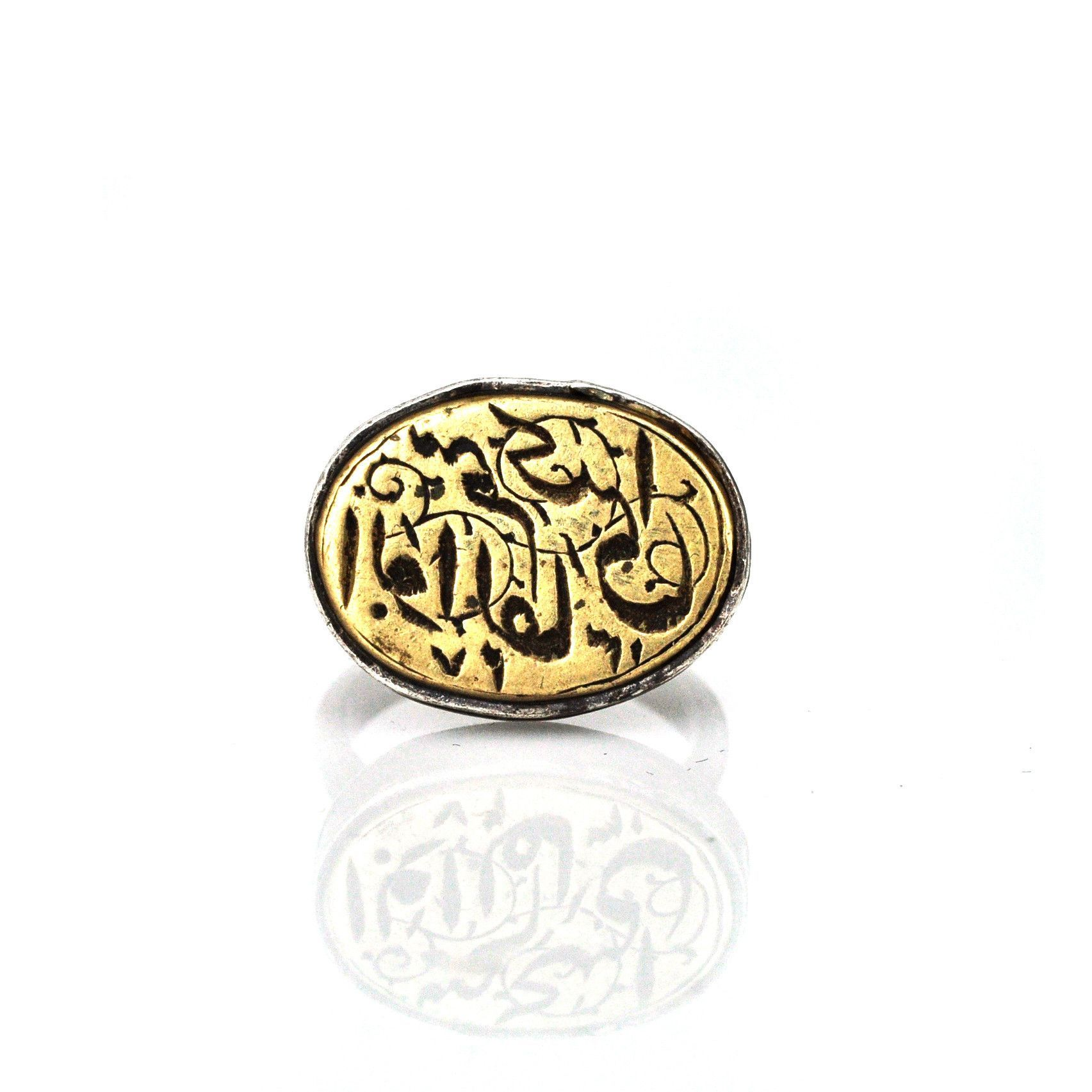 Arabic Signet Ring