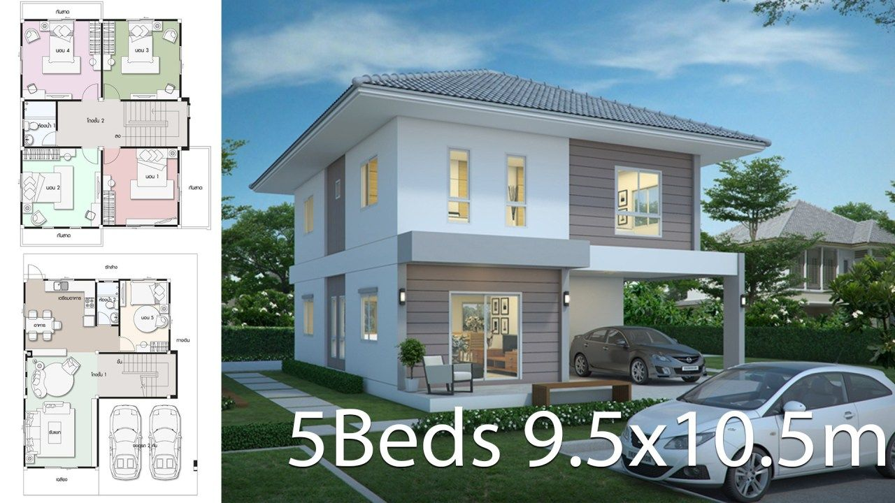 House Design Plan 9 5x10 5m With 5 Bedrooms Home Design With Plansearch Modernhousedesignphilippines Mod In 2020 Home Design Plans House Design Modern House Design