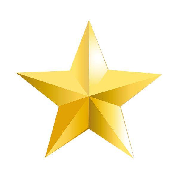 May 9 9 Maya Den Pobedy Clipart Stars Persuasive Techniques Persuasion