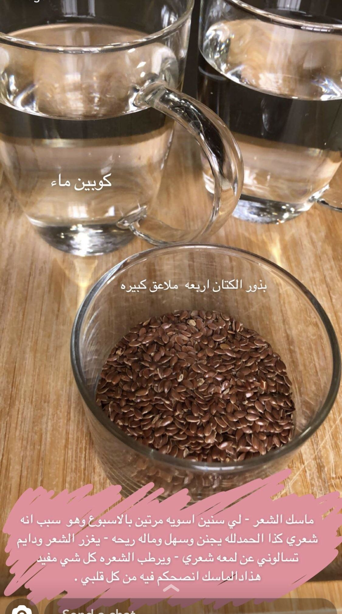 Pin By Alaa Nasser On عناية Hair Care Oils Hair Care Recipes Nourishing Hair