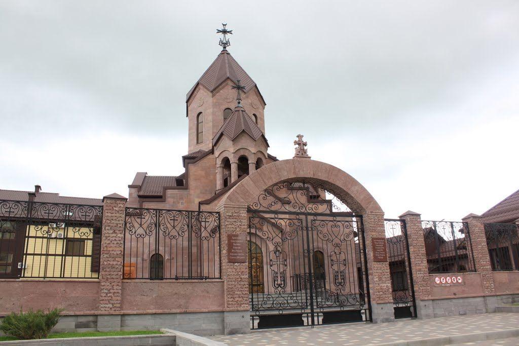 Photo Of Cerkov Svyatyh Saaka I Mesropa Church Of The Saints Sahak And Mesrop Church Cathedral Barcelona Cathedral