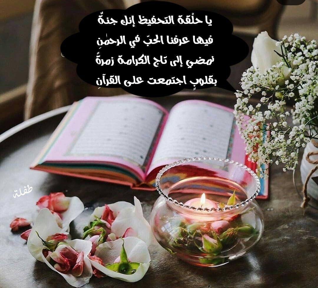 Pin By Sarah On قراني Islamic Quotes Quran Islamic Quotes Pinterest Makeup