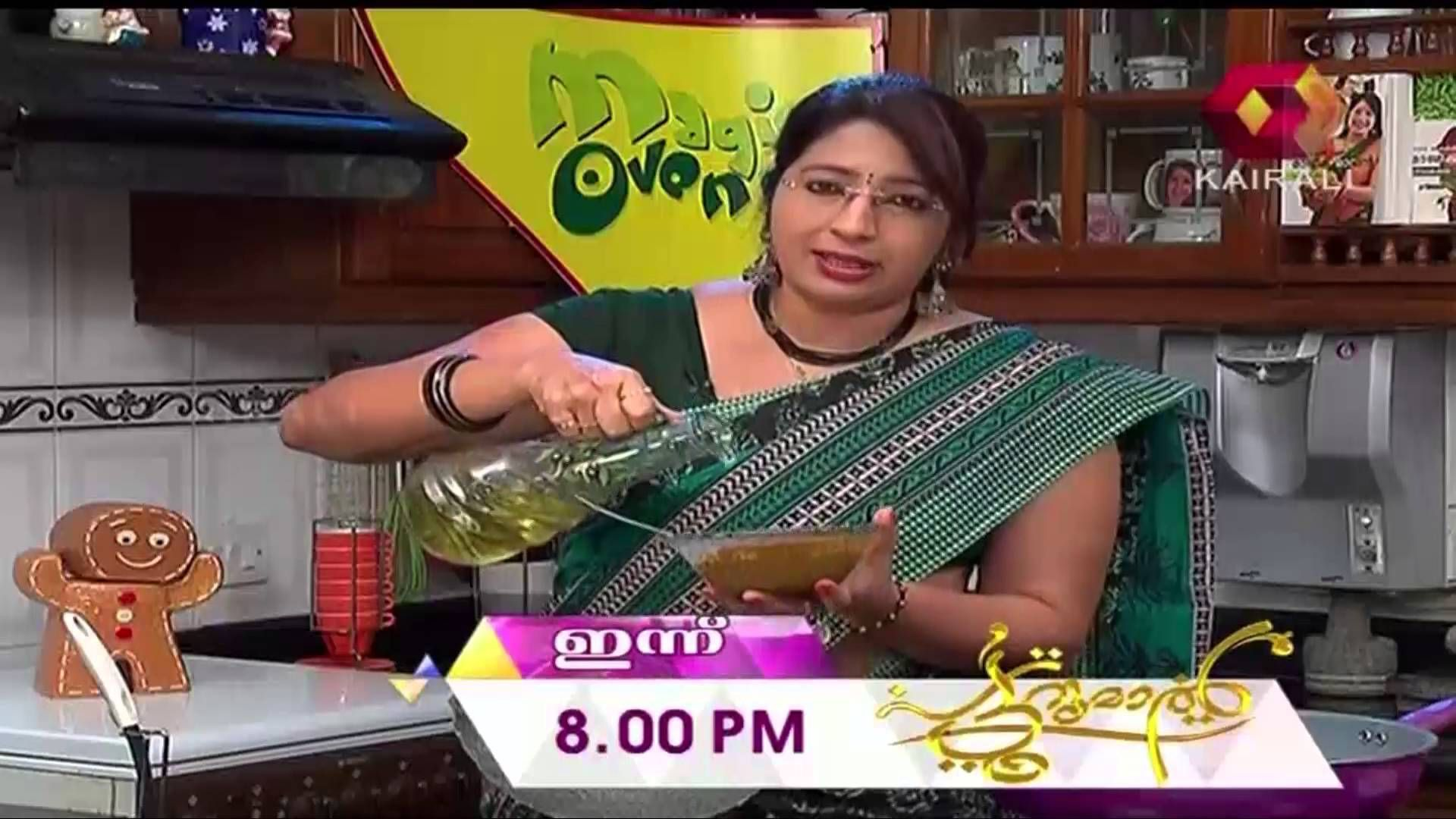 Magic Oven Is A Cookery Show On Kairali Tv Presented By Celebrity