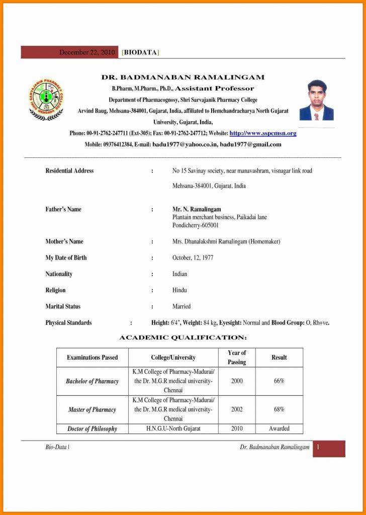 D pharmacy resume format for fresher resume templates in