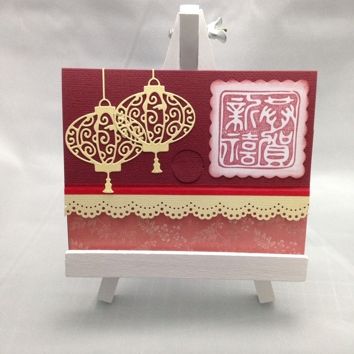 Chinese New Year greeting card Chinese new year card
