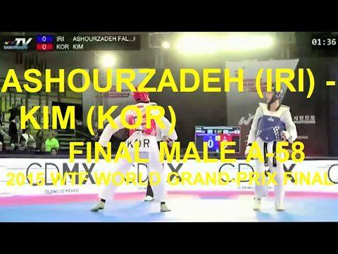 ASHOURZADEH (IRI) - KIM (KOR) | FINAL MALE A-58 | 2015 WTF WORLD GRAND-PRIX FINAL #taekwondo #wtf #GrandPrix #GP #GP2015 #final #Ashourzaden #Kim