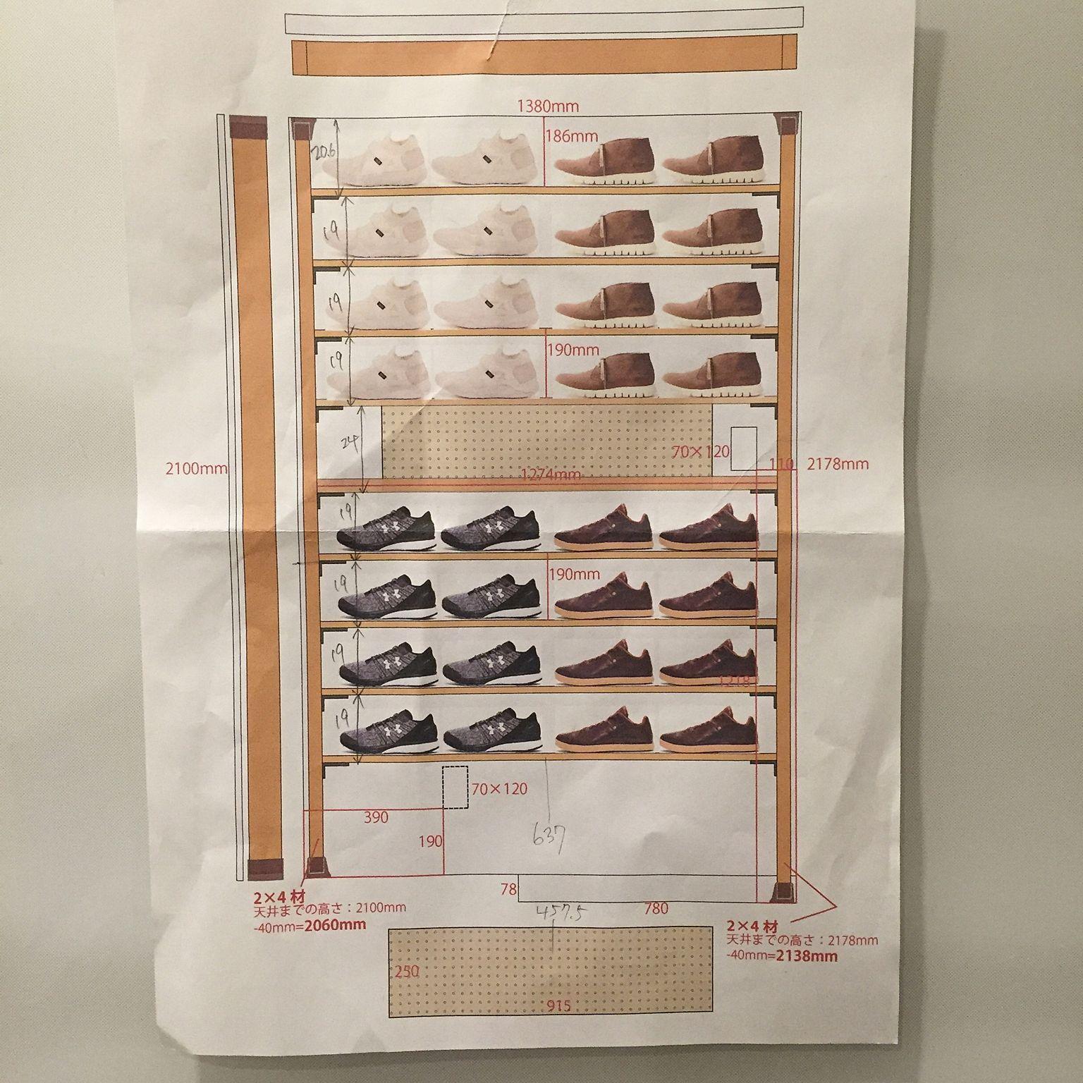 b889a467e5 玄関/入り口/DIY/シューズラック/ディアウォール/設計図/靴...などの ...