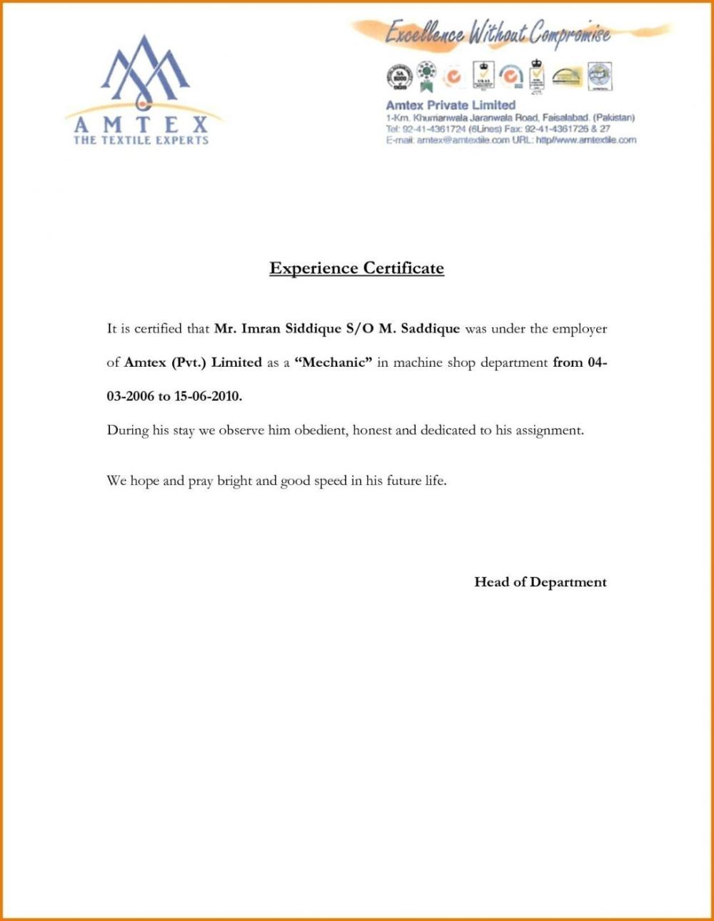 Certificate Of Appearance Template (1 Certificate format