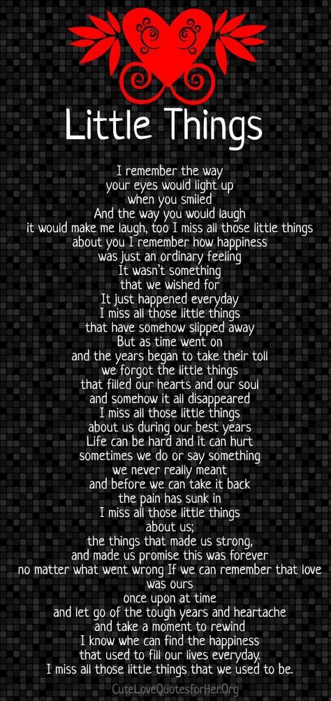 troubled relationship poems for him | Troubled relationship quotes, Relationship poems, Love ...