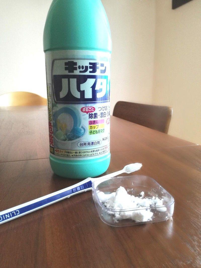 どんなにズボラな主婦でもできる ゴムパッキンの汚れはこれで解決 お風呂掃除 風呂 カビ 掃除 パッキン カビ 風呂掃除