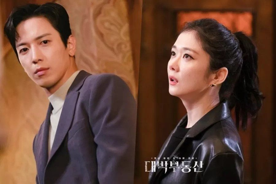 """Jang Nara And CNBLUE's Jung Yong Hwa Share Tense Moment In Front Of Mysterious Staircase In """"Sell Your Haunted House"""""""