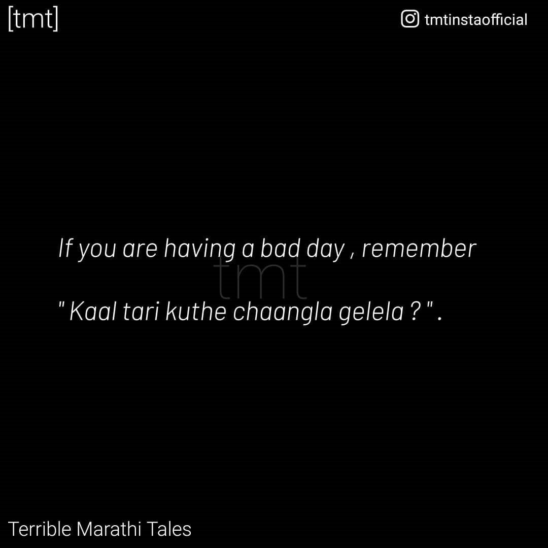 Pin By Srushti Vadnere On Marathi Quotes Jokes Quotes Exam Quotes Funny Sarcastic Quotes Witty