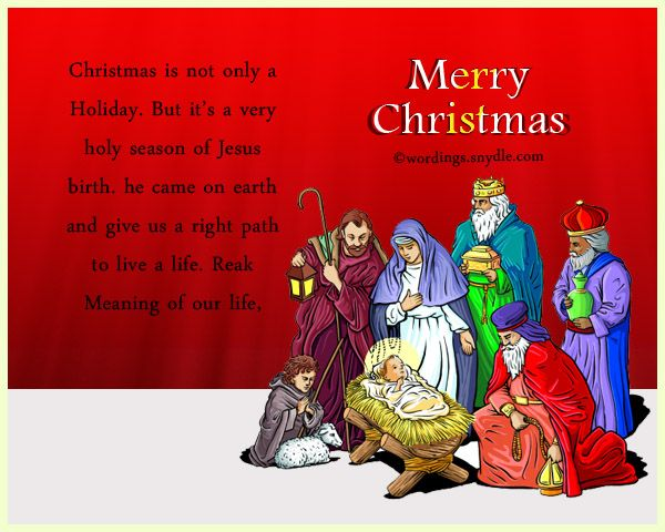 Beau Religious Christmas Messages And Wishes Wordings And Messages
