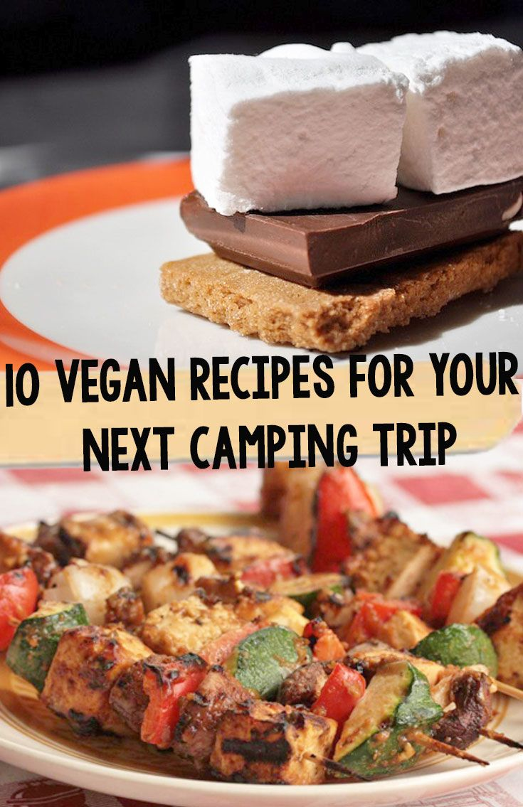 10 recipes for your next camping trip comida recetas y cocina 10 recipes for your next camping trip forumfinder Choice Image