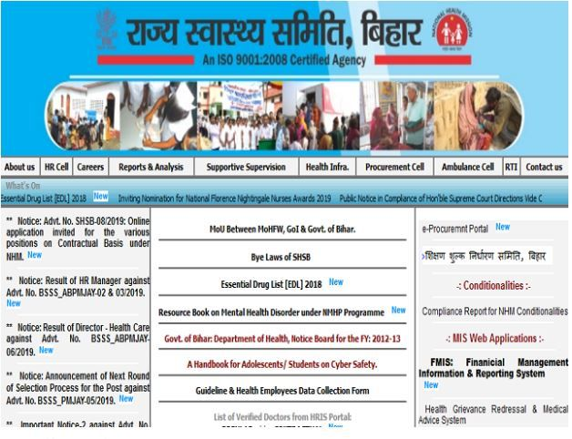 State Health Society Bihar Recruitment 2019 Apply Online ...