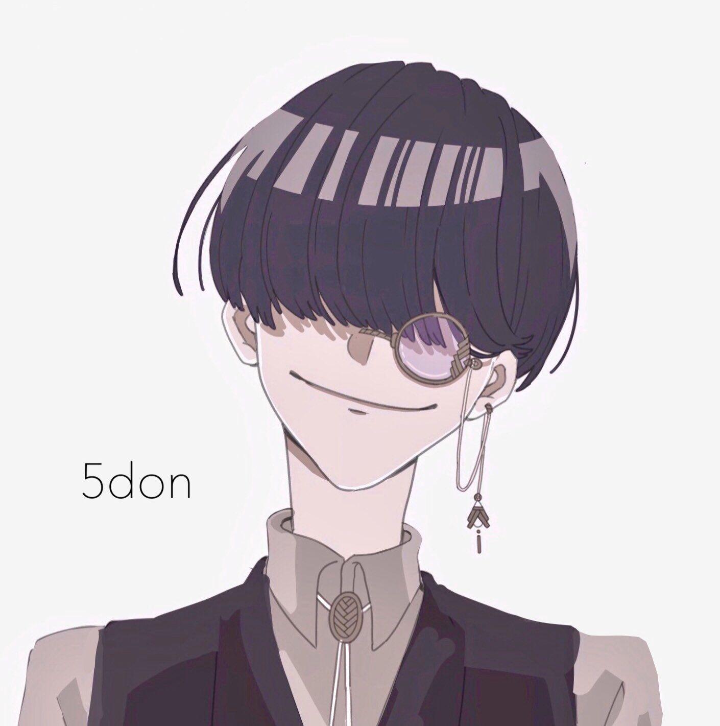キッズ イラスト Kun