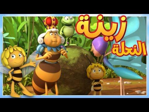 18 مايا النحلة رقصة النحل Youtube Mario Characters Character Fictional Characters