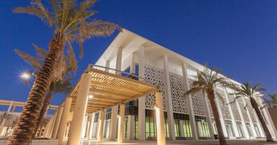 هدف و جامعة الأميرة نورة يوق عان اتفاقية لتوظيف الخريجات ضمن مبادرة صندوق تنمية جامعة الأمير نورة صندوق تنمية الموارد البشرية