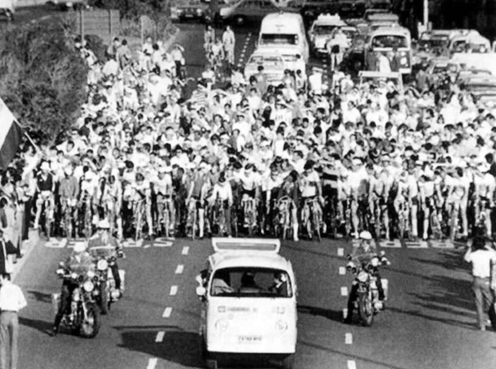 First-Argus-Race-1978.jpg 1,019×759 pixels