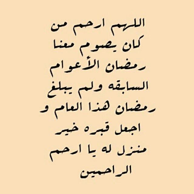 تصميم تعليقاتكم رايكم يسعدني تعليقاتكم تهمني تعليقاتكم تسعدني تصميمي رايكم ابداع ابداعي فن فنون خواطر عباره Arabic Calligraphy Lie Calligraphy