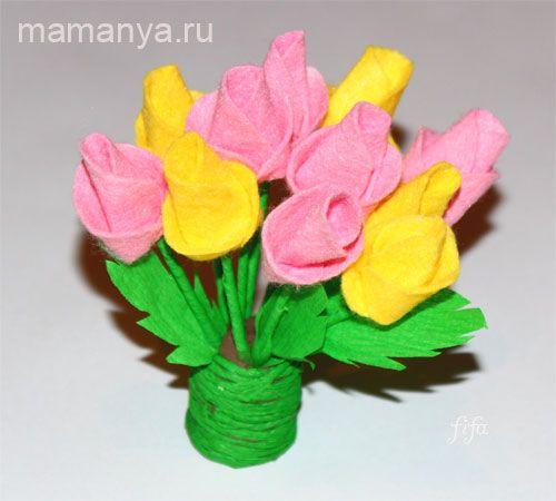 Поделка цветок своими руками с ребенком 197