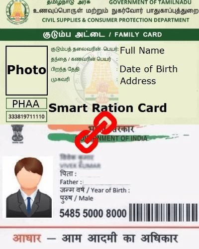 Aadhaar Card enrollment slip lost? How to check status wwwuidai - lost passport form
