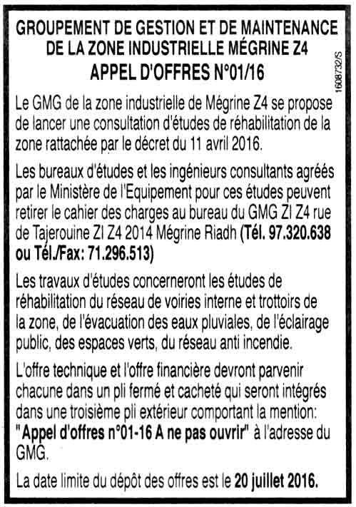 Appels du0027offres algerie https\/\/wwwmonaqsatdz\/ appels d - entomology scientist resume