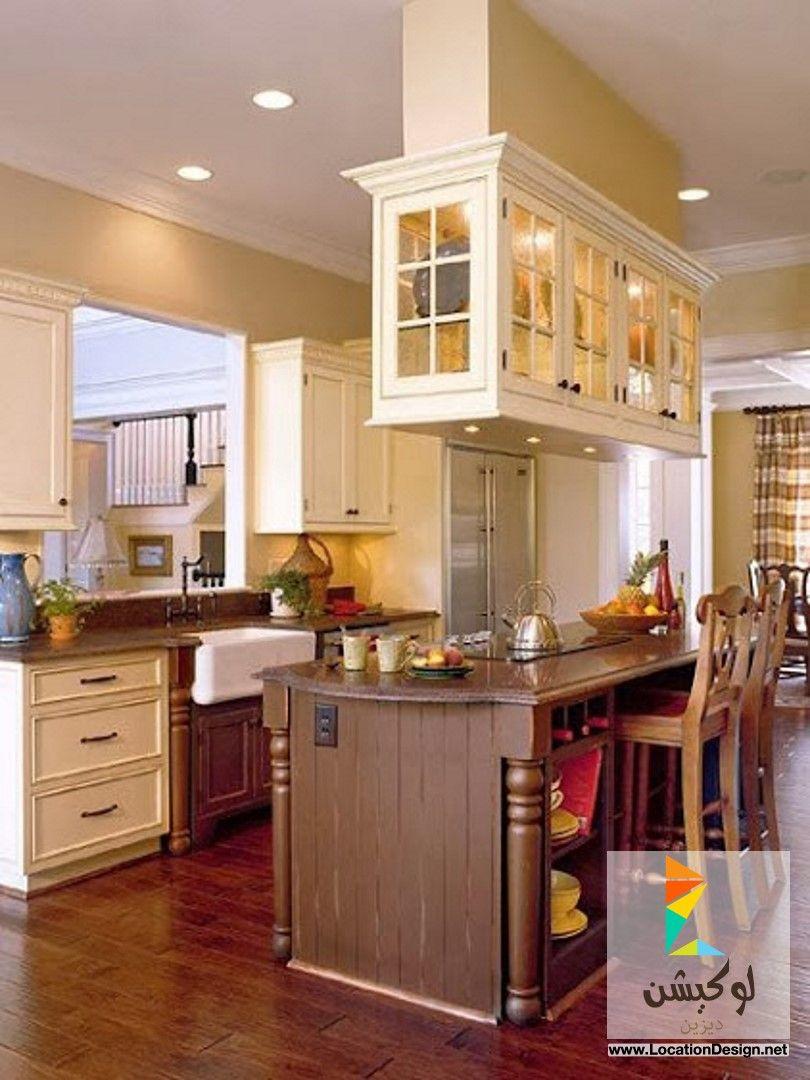 أجمل ديكورات مطابخ خشب فخمه جدا لوكيشن ديزاين تصميمات ديكورات أفكار جديدة مصر Kitchen Inspirations Antique White Kitchen Home Kitchens