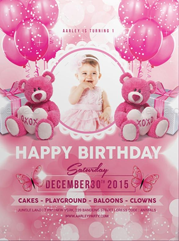 Kids Birthday Invitation Templates 32 Free Psd Vector Eps Ai