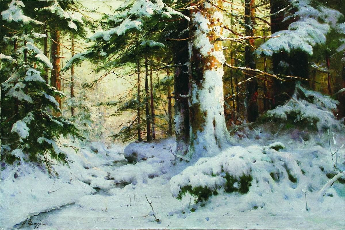 Фото зимний художественный пейзаж леса создать