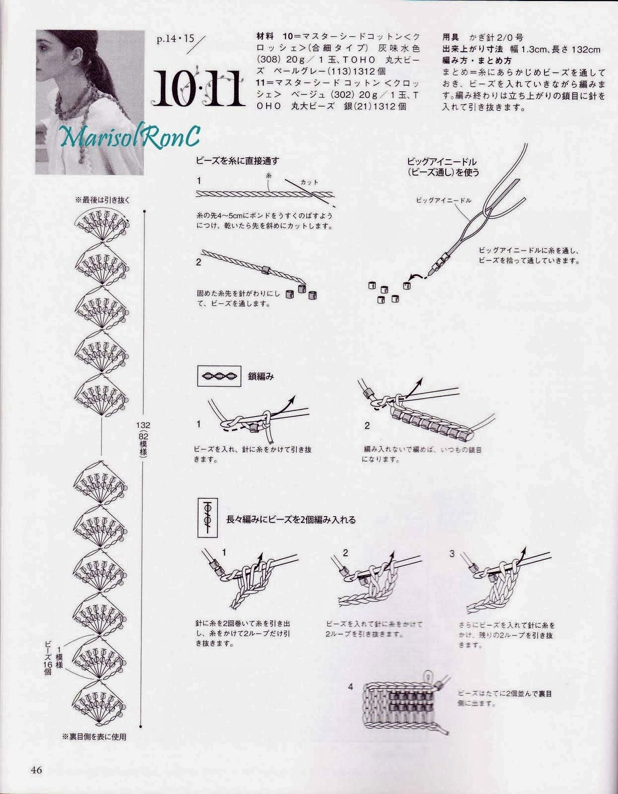 COLLAR+GARGANTILLA+CROCHET2.jpg (1245×1600) | Sειριτια & Kουμπιά ...