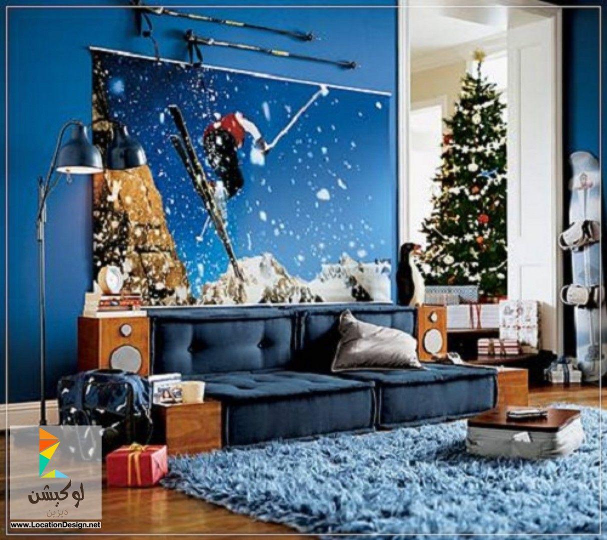 جلسات ارضية بسيطه 2015 Home Decor Decor Furniture