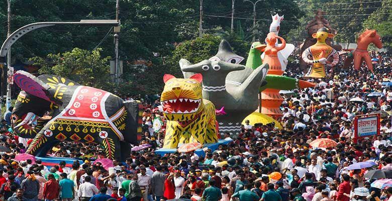 Bengali New Year 2020 Date, History & Celebration