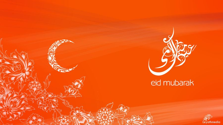 Eid Mubarak HD Wallpapers 2015 Free Download