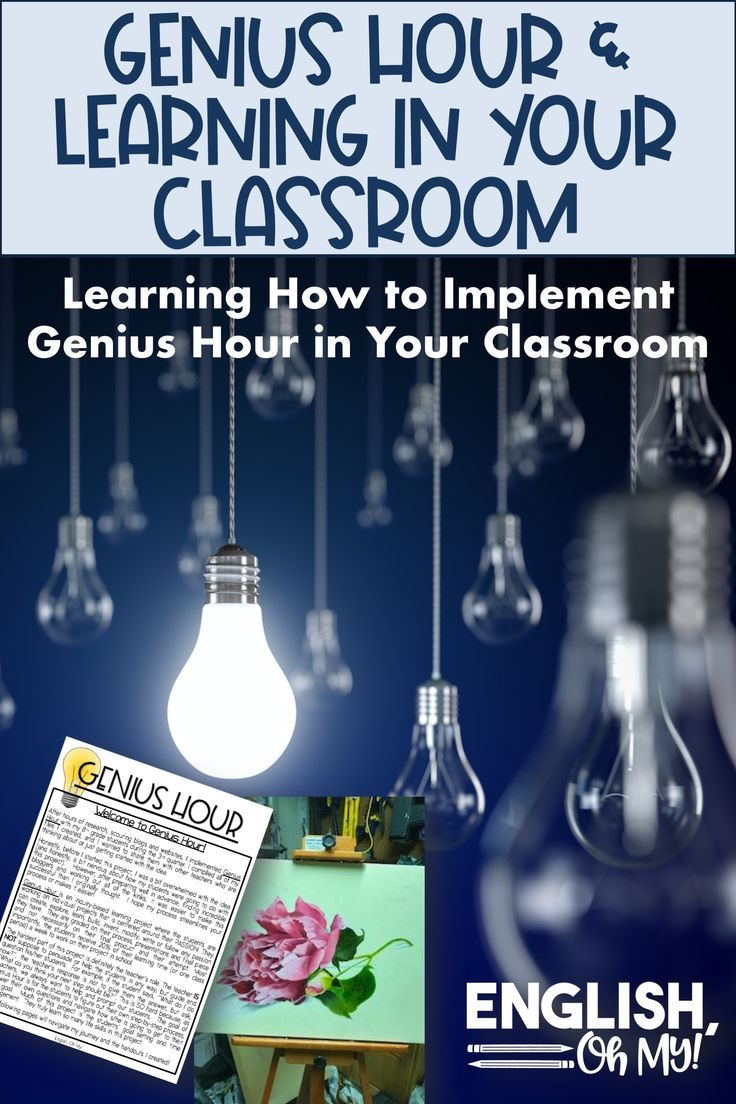 Genius Hour in Your Classroom Are you interested in implementing Genius Hour in your classroom? Do