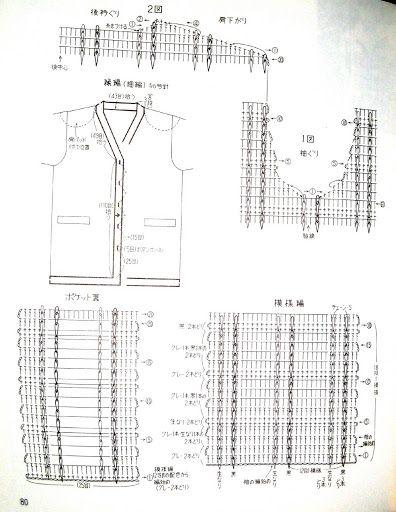 CROCHET LACE YUKIKO KURO - Azhalea Let's Knit 1.1 - Álbumes web de Picasa