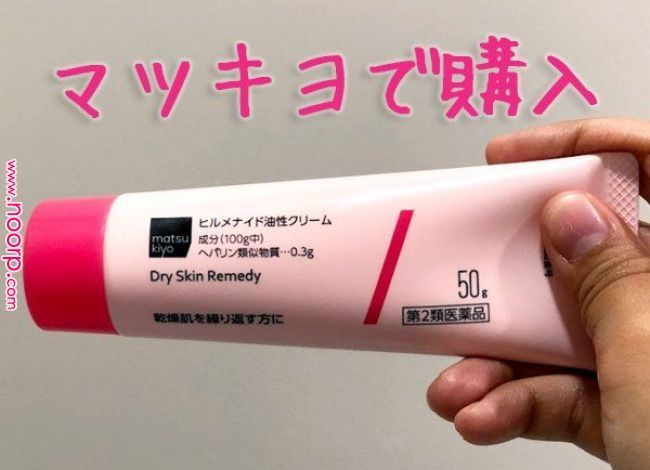 hirume matukiyo   いい話   Beauty, Skin Care, Hair beauty is part of Beauty - hirume matukiyo   いい話   Beauty, Skin Care, Hair beauty