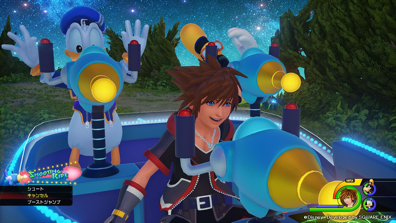 Kingdom Hearts Iii Director Says A Switch Version Is Possible Kingdom Hearts Hd Kingdom Hearts 3 Kingdom Hearts
