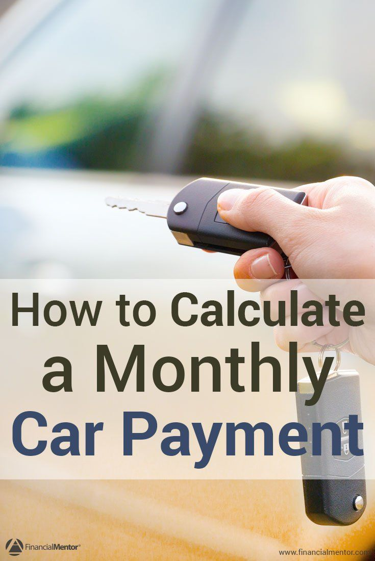 Car Payment Calculator  Calculator And Personal Finance