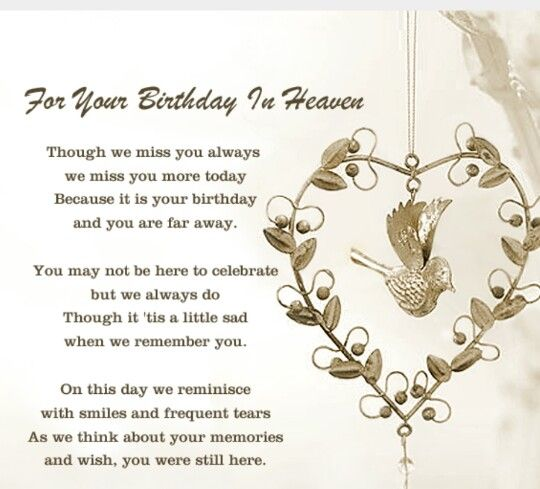 Love And Miss You Deeply Aunt Doris Happy Birthday