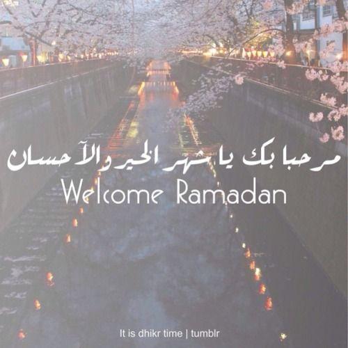 رائحة رمضان شارفت على الإنبعاث وستشرق شمس السكينة لتعلن أول عشر الرحمة اللهم أدخل علينا رمضان وأنت راض عنا وأعنا على صيام Ramadan Islam Ramadan Ramadan Quotes