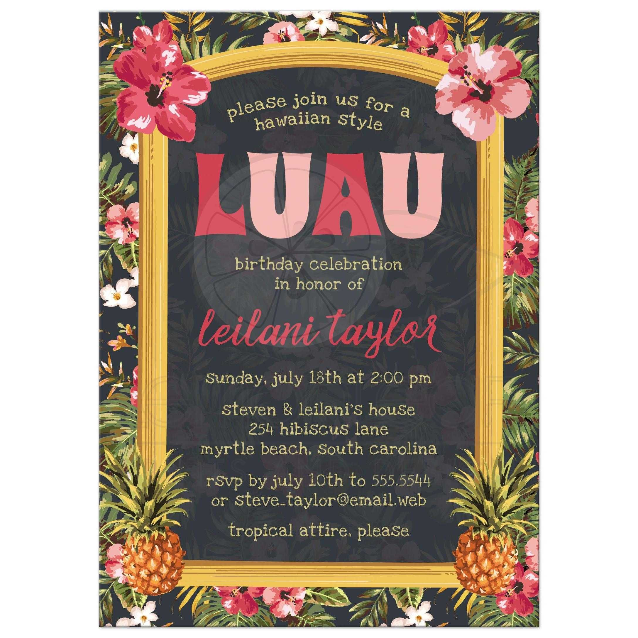 Adult Birthday Party Invitation Tropical Hawaiian Luau – Tropical Birthday Invitations