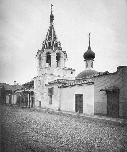 Москва. Церковь Филиппа Апостола (она же Воскресения Словущего) при Иерусалимском подворье близ Арбатских ворот. 1881 год